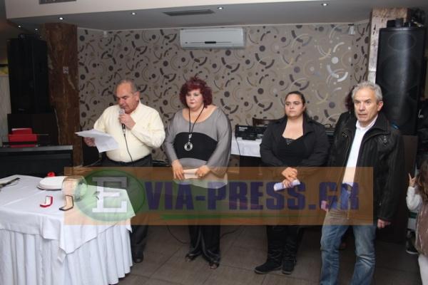 απο αριστερα, ο πρόεδρος Κος Γ.Περικλέους, η Κα Ε.Αρβανίτη, Α.Κακκαβά και Γ.Κομνός