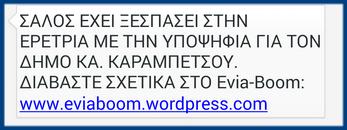 2014-05-10-18-27-49