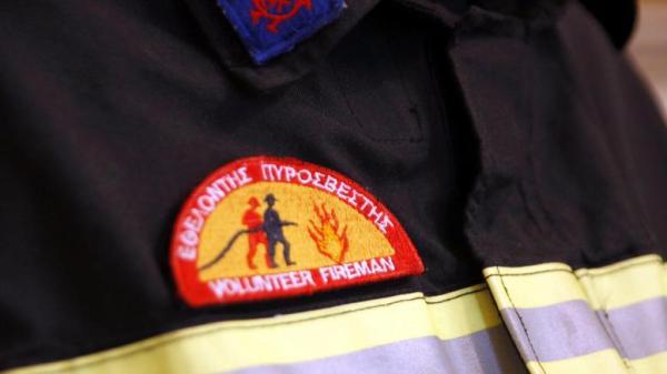 εθελοντες πυροσβεστες